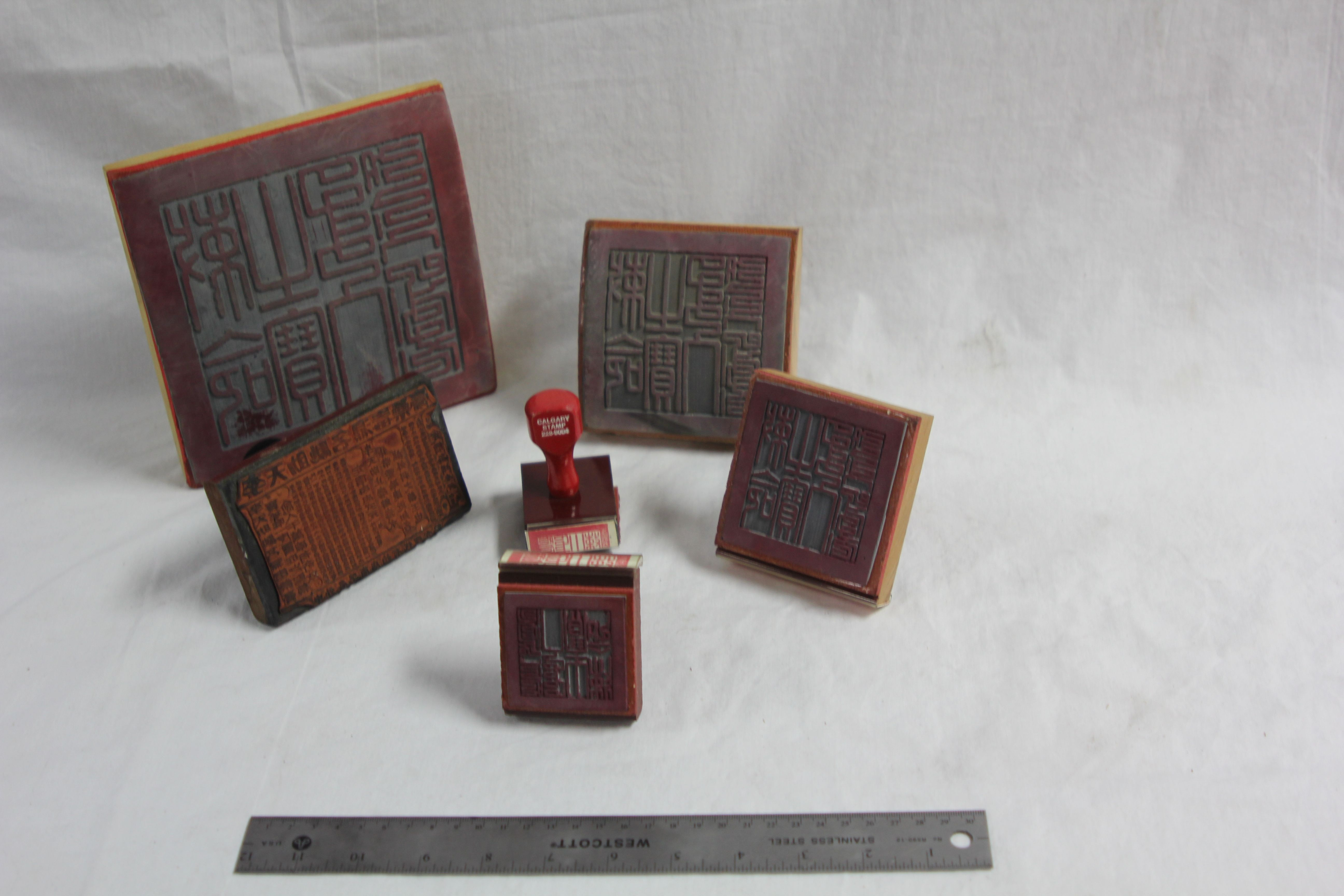 Chinese Stampers